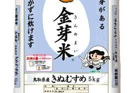 JA鳥取いなば発、鳥取県を健康長寿県に! 東洋ライスと連携し健康増進事業をスタート