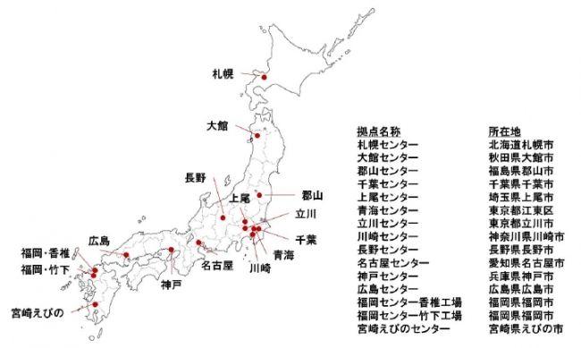 オリックスによる西日本最大級の葉物野菜の植物工場施設が竣工