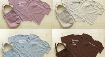 食品ロスの再利用・味噌やコーヒー豆がシャツやバッグとして再生!FOOD TEXTILE × ON SEVEN DAYS