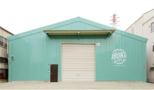 スタートライン、人工光型植物工場を活用した「障がい者雇用支援サービスIBUKI」の第2ファームを開設