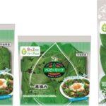 エスビー食品、ハーブの日・限定パッケージ商品を7月2日から新発売