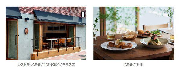 中九州クボタグループなど、グルテンフリー玄米パスタ・パンのレストランを開業