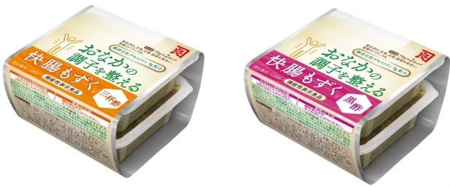 もずく加工品として日本初、機能性表示食品「快腸もずく」を販売