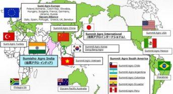 住友商事グループ、インドにおける農薬トレード現地法人を設立。3,000億円市場を狙う
