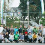 宮崎県新富町にて、こゆ財団・ネクストコモンズラボなどが提携。農業ベンチャー支援へ