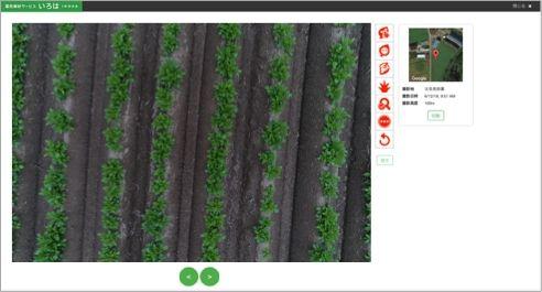 スカイマティクス、ドローンで取得した画像から葉色解析を提供するクラウドサービス「いろは」をリリース