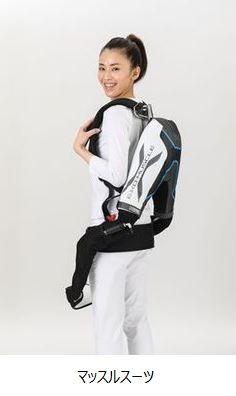 PALTEK、東京理科大発ベンチャーのイノフィスと代理店契約。作業支援ロボットスーツにて腰痛を予防