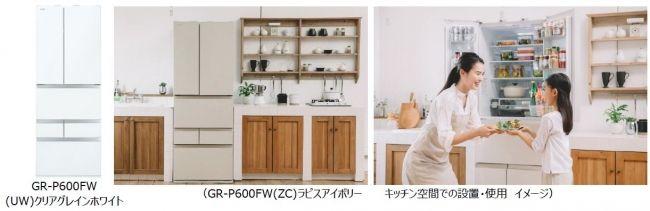 東芝ライフスタイル、野菜の老化を抑制・鮮度保持性能を向上した冷凍冷蔵庫「べジータ」を発売