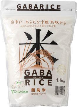 鳥取県新ブランド『GABA(ギャバ)ライス』本格販売をスタート