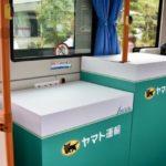 福井鉄道とヤマト運輸が路線バスで宅急便を輸送する「客貨混載」を開始