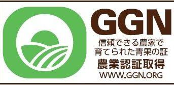 イオン、グローバルGAP番号ラベル付き商品をアジアで初めて販売