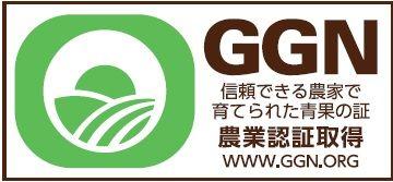 イオン、グローバルGAPラベル付き商品をアジアで初めて販売