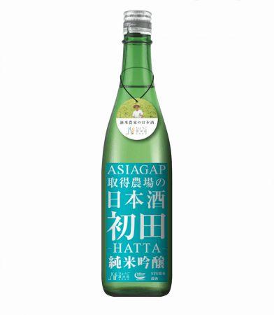 ひょうご酒米処、東京オリンピックの国産食材調達に向けてASIAGAP認証取得