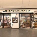 「なんばスカイオ」に新店舗オープン。生鮮品や特産品の新たなマーケット創出に向け各社が提携