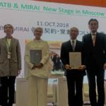 MIRAI、ロシアにて完全人工光型植物工場システム導入・運営コンサルを締結