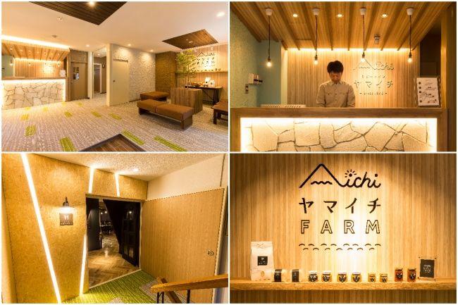 「農業体験×温泉宿泊」山里の暮らしを気軽に楽しみ、そのまま泊まる「ヤマイチFARMプロジェクト」