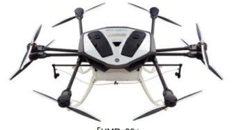 ヤマハ発動機、農業用ドローン「YMR-08」を販売。1回のフライトで1haの連続散布