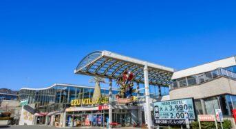 道の駅「伊豆のへそ」がリニューアル。いちご専門店「伊豆いちごファクトリー」や直売所も開設