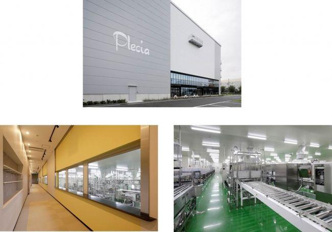ラックランド「エア・ウォーター 厚木低温物流センター」食品工場の設計・施工を実施