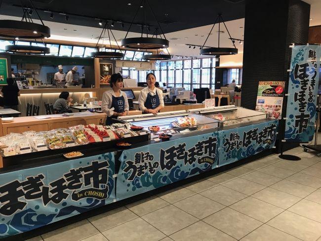 食の海外進出プラットフォームを展開するepoc社、千葉のブランド水産物のタイ出荷を初実施