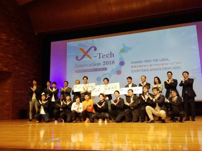 AI収穫ロボットのinaho、X-Tech Innovatin2018で最優秀賞を受賞【動画あり】