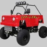 ジャプテック、軽トラックの荷台に乗せて運搬可能。災害時にも役に立つミニ四輪車を販売