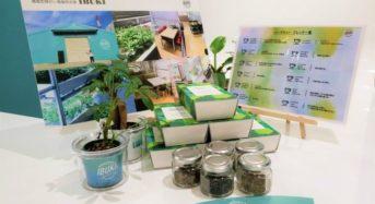 スタートライン、植物工場を活用した農福連携。5つ目の施設を埼玉県戸田市にオープン