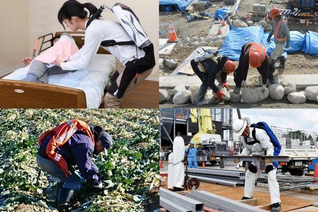 作業支援型のウェアラブルロボット、東京理科大ベンチャーが総額8億円以上の資金調達