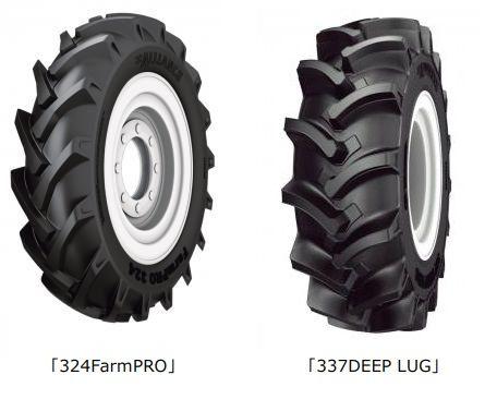 横浜ゴム「ALLIANCE」ブランドの農業機械用タイヤのの日本向けサイズを拡大・発売