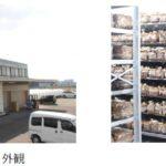 植物工場のトレード、京都きのこ研究所を移転拡充。栽培技術から商品開発までをワンストップで