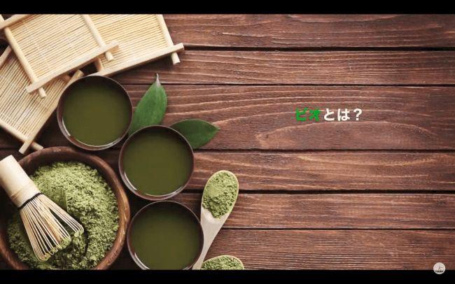 農薬や肥料を極力使わない自然な農産物「BIOを理解する」YouTubeにて公開