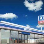 ローソン、中国・北京での出店加速で地元国有企業と事業提携。2020年までに300店舗へ