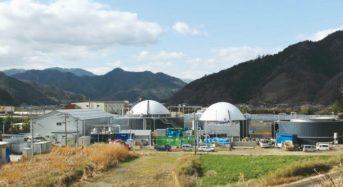 トーヨーグループ、養父市にバイオメタンガス発電所を竣工。エネルギー 肥料と植物工場・農業との連携