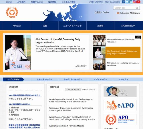 アジア・太平洋諸国の農業関係者が来日。APO視察研修にて日本の持続的フードバリューチェーンを学ぶ