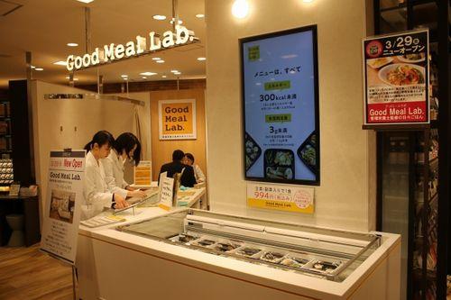 阪急阪神百貨店、管理栄養士が常駐し、コンサルティングが受けられる売場がオープン