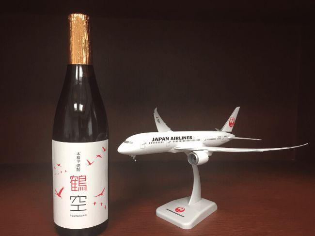ホテル日航成田、JALグループが収穫したサツマイモを利用。本格芋焼酎「鶴空」を提供開始