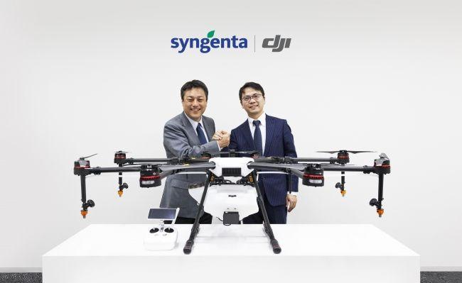 ドローン開発のDJI、農薬大手のシンジェンタジャパンと業務提携