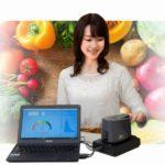 指先から野菜摂取状況を10秒で800段階にスコア化。ベジメータ装置をアルテックが日本で販売