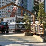 ヤンマー、ワクワクできる食体験を提供する屋外型飲食施設「THE FARM TOKYO」を限定オープン