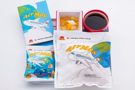 JAL機内食、国産レタスを使用した「AIR MOS テリヤキバーガー」を期間限定にて提供