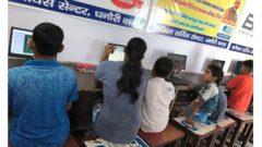 NEC、インドCSC社に出資。農村地域の9億人へデジタルサービスを提供