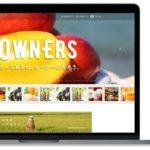 生産者と消費者の新たなマッチング「OWNERS」を運営するukka、総額1億2000万円の資金調達へ