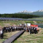 山形県酒田市・生活クラブなどで基金設立。メガソーラー発電所によるエネルギー面でも連携を強化
