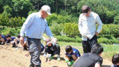松本山雅FC「スマイル山雅農業プロジェクト2019」が始動。地域の農業課題を解決へ