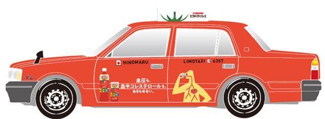 オムロンヘルスケアとカゴメが協働プロモ。タクシー内にて血圧チェックとトマトジュース1本をプレゼント