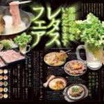 木村屋本店、千葉の和郷園による直送レタスを使用した「レタスフェア」を開催