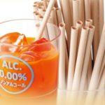 「和民、坐・和民」全店で、食物繊維を使用した竹ストローを導入へ