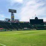 アサヒグループHD、ビール酵母細胞壁由来の肥料が阪神甲子園球場の芝に採用