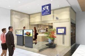 ベトナムに大戸屋 直営店舗が初出店。5店舗を目標に出展拡大へ