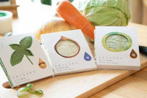 大阪G20でも提供、伝統野菜で染めたタオル「雫~SHIZUKU~」をリニューアル